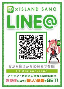 islandsano_line_b1